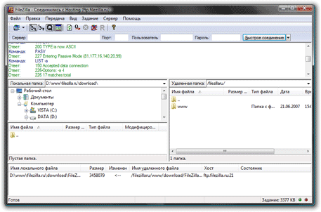 FileZilla main window